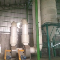 DUST COLLECTOR 2 0